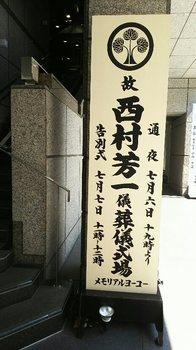 DSC_0048 (2).JPG