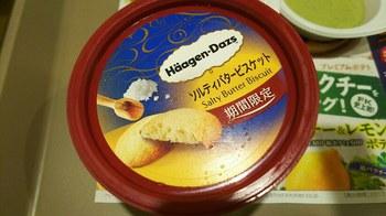 DSC_0590.JPG