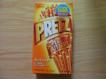プリッツスーパーバター.JPG