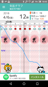Screenshot_20180404-104307.png